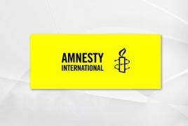 Amnesty International. Ադրբեջանում իրավիճակը սարսափելի է, ՀՀ-ում՝ լուրջ առաջընթաց է
