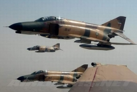 Iranian army concludes Air Force drills
