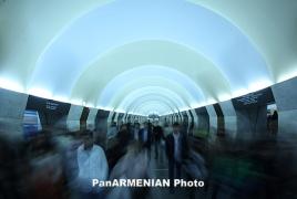 Մետրոյի զարգացման և նոր կայարանի նախագիծ է մշակվում