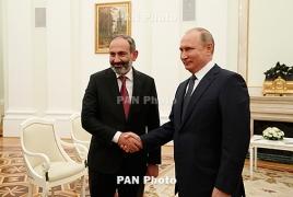 Путин поздравил Пашиняна с назначением премьером РА