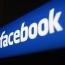 Facebook запускает в Британии кампанию по фактчекингу