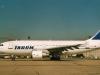 Румынский авиаперевозчик TAROM выходит на армянский рынок