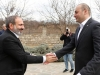 В Дилижане пройдет армяно-грузинский бизнес-форум