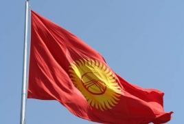 В Киргизии предлагают лишить русский язык статуса официального