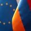 Британия ратифицировала соглашение ЕС с Арменией