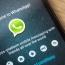 WhatsApp запретил рассылать одно и то же сообщение более 5 пользователям