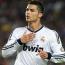 Роналду приговорили к условному сроку и штрафу в 19 млн евро