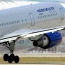 Passenger demands Moscow-bound Aeroflot plane to divert to Afghanistan