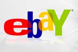 EBay invited to participate in World Tech Forum in Armenia