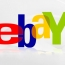 EBay invited to participate in World Tech Forum in Armenia