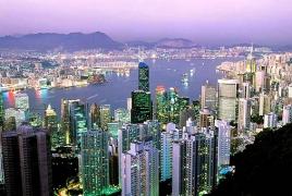 Hong Kong criminalizes 'insulting' China's national anthem