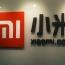 Xiaomi показала первый в мире складывающийся втрое смартфон