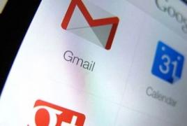 В Gmail теперь можно скачивать письма