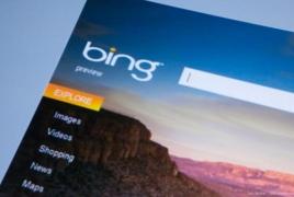 Поисковик Microsoft Bing заблокировали в Китае