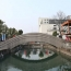 Shanghai houses world's longest 3D-printed concrete bridge
