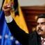 Банк Англии отказался возвращать Мадуро венесуэльское золото