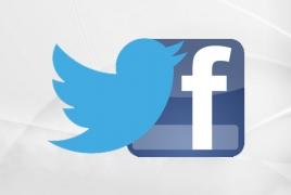 Facebook и Twitter заблокировали сотни связанных с Ираном, РФ и Венесуэлой аккаунтов