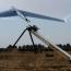 Израильская компания вновь будет продавать беспилотники-камикадзе Азербайджану