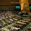 Կաժոյան. 8 տարվա դիվանագիտական «պատերազմից» հետո ՄԱԿ-ն անհիմն է ճանաչել 2011-ի Ադրբեջանի բողոքը ՀՀ դեմ
