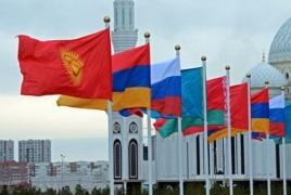 Iran working to join Eurasian Economic Union
