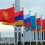 Իրանի խորհրդարանն առաջիկայում կվավերացնի ԵՏՄ հետ ԱԱԳ մասին համաձայնագիրը