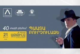 Ameriabank arranges Paata Burchuladze concert in Armenia
