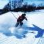 4 лыжников из Армении примут участие в ЧМ в Австрии