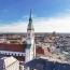 Top Armenian, Dutch diplomats talk bilateral ties in Munich