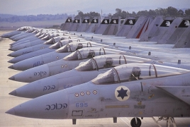 Israel nears completion of long-range bunker buster missile: report
