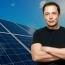 Илон Маск взял $61 млн в ипотеку на 30 лет