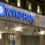 2019-ին Երևանում  Wyndham հյուրանոց կբացվի