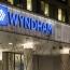 Wyndham will open hotel in Armenia in 2019