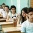 Դպրոցներում քննությունների ժամանակացույցը հաստատվել է