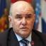 Карасин: Грузия пытается привлечь Армению к военным учениям НАТО