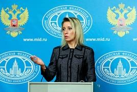 Զախարովա. ՌԴ ԱԳՆ-ն ռուս պատգամավորների` Բաքու այցի կազմակերպիչը չէ