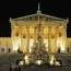 Ավստրիան արգելել է թուրքական  «Գորշ գայլերի» ողջույնի նշանը