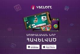 Նորույթ. VBelote-ը կծանոթացնի աշխարհում հայտնի սոցիալական բլոտի ոլորտին