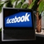 Facebook-ը կբարելավի տվյալների պաշտպանությունը