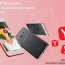 VivaCell-MTS offers Internet and more services to smartphone buyers