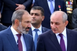 Armenia PM visits Artsakh for National Security Council meeting