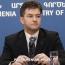 Действующий председатель ОБСЕ едет в Армению