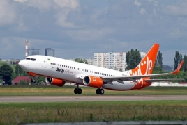 SkyUp Airlines launching Kiev-Yerevan flights