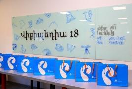 «Ռոստելեկոմը» մեկնարկում է «Համացանցի հանրագիտարան»  համակարգչային դասընթացների նոր փուլը