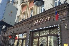 Մոսկվայի «Արագվին» փակվել է «Տաշիրի» և Աբրահամյանի ընտանիքի միջև վեճի պատճառով
