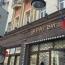 Знаменитый ресторан «Арагви» в Москве закрыт из-за спора «Ташира» с семьей Абрамяна