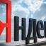 «Яндекс» запускает собственную соцсеть