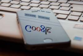 EU hits Google with €1.5 billion antitrust fine