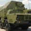 Venezuela deploys S-300 missiles to airbase near Caracas: report