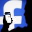 Facebook и Instagram запретили поддержку белого национализма