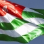 В Абхазии вводят смертную казнь за ввоз и вывоз наркотиков